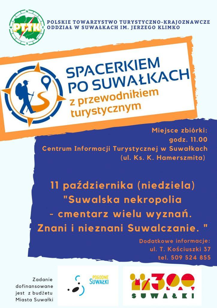 Plakat spacerkiem po Suwałkach 11 października